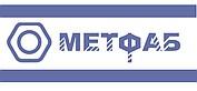 """Торговый дом """"Метизная фабрика"""" - интернет магазин крепежных (метизных) изделий"""