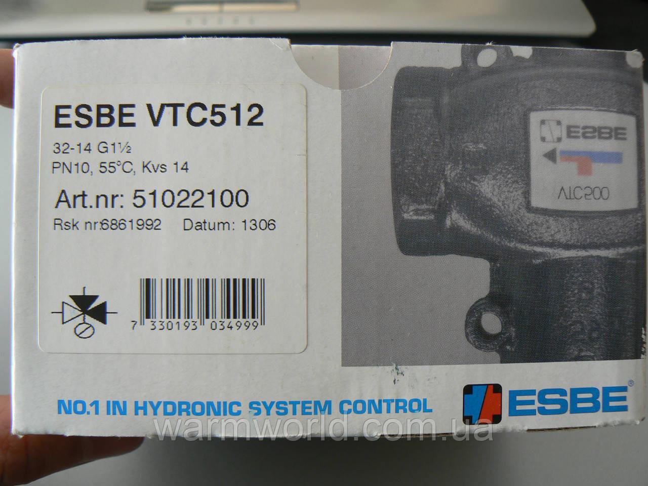 Термостатический смесительный клапан ESBE VTС 512 1 1/2 55°С