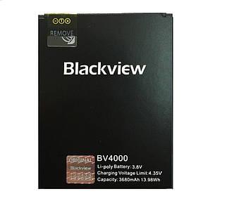 Аккумулятор оригинальный Blackview BV4000 / BV4000 Pro батарея