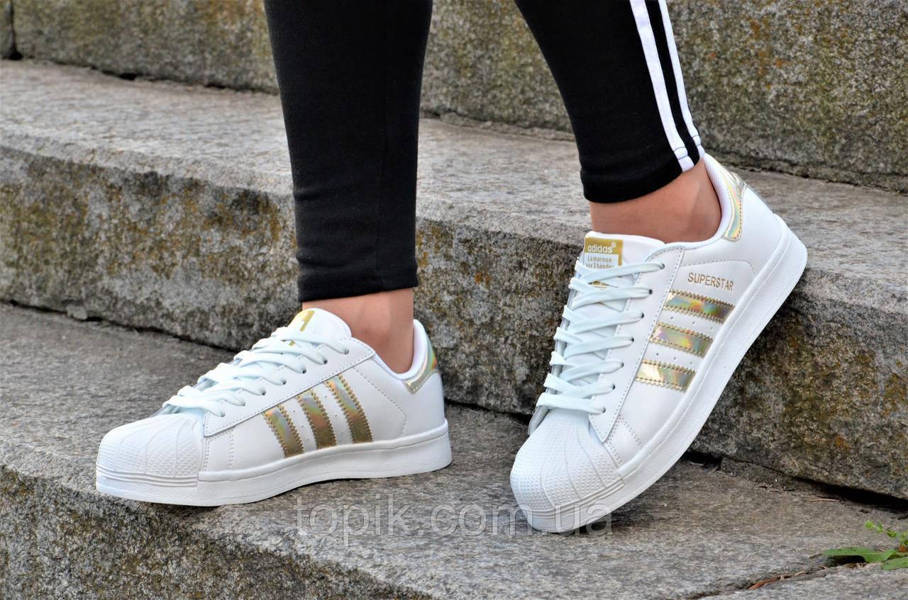 Кроссовки Adidas SUPERSTAR реплика женские белые, прошиты нереально крутая  модель (Код  1149а) 1ae2c0058a5