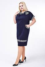 Платье женское Морячка (р. 54-60) синий