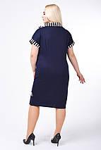 Платье женское Морячка (р. 54-60) синий, фото 3