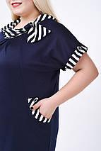 Платье женское Морячка (р. 54-60) синий, фото 2