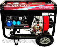 Дизельний генератор  GENEZO AN-8674E1 однофазний