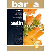 Бумага BARVA A4 PROFI (IP-V200-156)