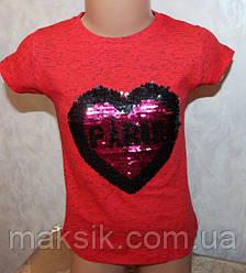 Модная футболка с пайетками (рисунок меняет цвет) р.110, 116