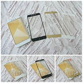 2D Защитное стекло для Xiaomi (Ксиоми) RedMi 4X (3 цвета)