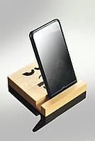 """Оригинальная деревянная подставка под телефон """"Don't touch my phone"""""""