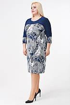 Платье женское Кокетка (р. 56-62) синий