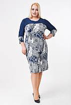 Платье женское Кокетка (р. 56-62) синий, фото 3