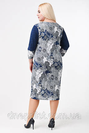 Платье женское Кокетка (р. 56-62) синий, фото 2