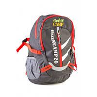 Рюкзак туристический GREEN CAMP 20 л. (в ассортименте)