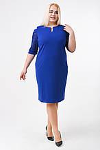 Платье женское резанный рукав (р. 50-54) синий