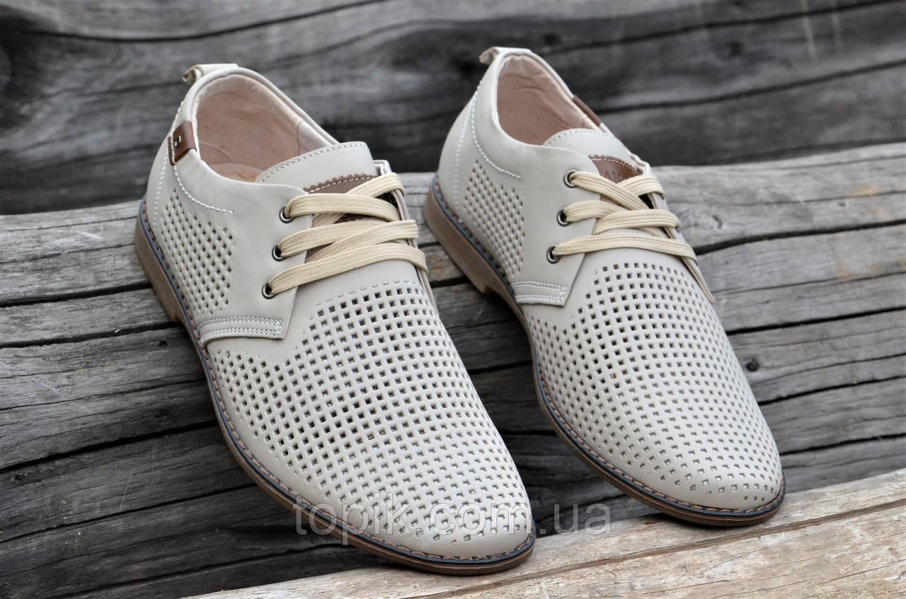 Мужские летние классические туфли на шнурках натуральная кожа, кожаная стелька бежевые удобные (Код: 1175а)