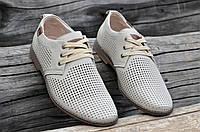 Мужские летние классические туфли на шнурках натуральная кожа, кожаная стелька бежевые удобные (Код: 1175а), фото 1