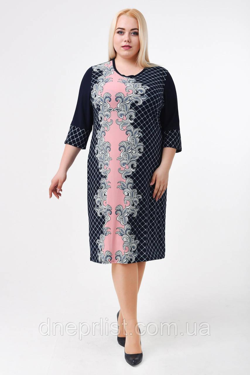 Платье женское Половинка (р. 56-62) розовый