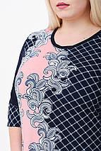 Платье женское Половинка (р. 56-62) розовый , фото 3