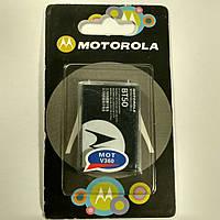 Аккумуляторная батарея Motorola BT-50