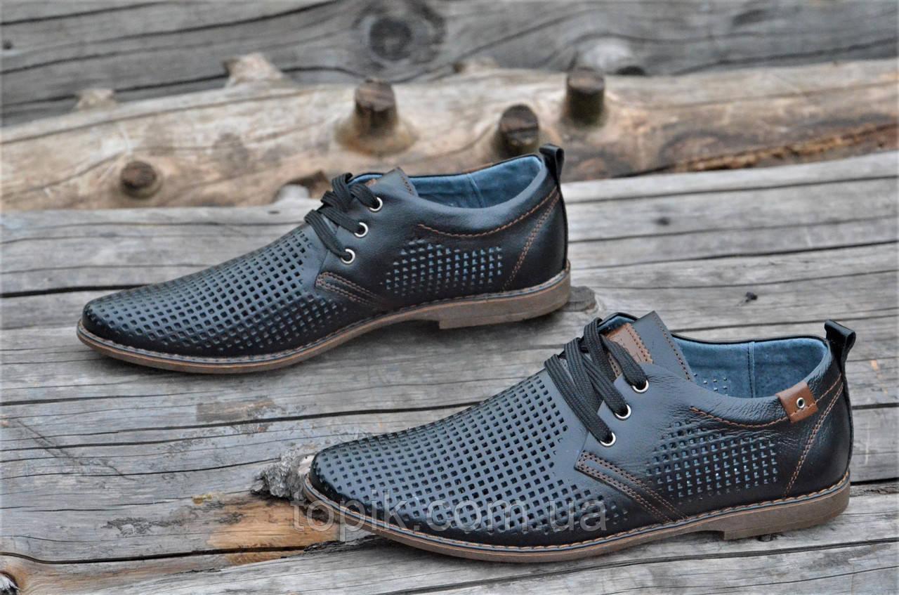 Мужские летние классические туфли на шнурках натуральная кожа, кожаная стелька черные удобные (Код: 1176а)