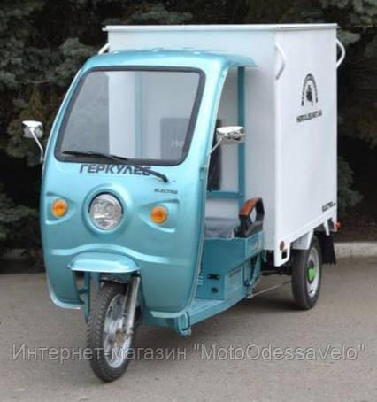 Трицикл Hercules Electro- кабина+будка, фото 2