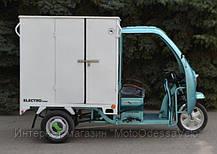 Трицикл Hercules Electro- кабина+будка, фото 3