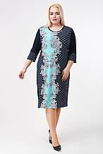 Платье женское Половинка (р. 56-62) бирюза