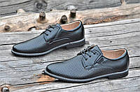 Мужские летние модельные классические туфли на шнурках натуральная кожа, кожаная стелька черные (Код: 1178а), фото 1