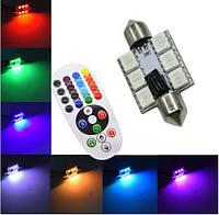 Цветные RGB лампы (41 / 42 мм) подсветки салона/ багажника/ номера авто + пульт ДУ + 2 х ААА батареи