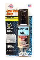 Клей для металлов высокой прочности STEEL WELD® EPOXY, 25ml