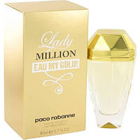 Paco Rabanne Lady Million Eau My Gold EDP 80ml (парфюмированная вода Пако Рабан Леди Миллион О Май Голд )