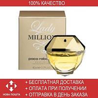 Paco Rabanne Lady Million EDP 80ml (парфюмированная вода Пако Рабан Леди Миллион )