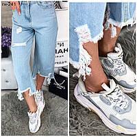 Женские стильные джинсовые кюлоты