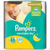 Подгузники Pampers New Baby все размеры