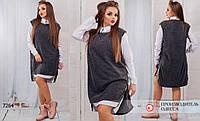 Платье-рубашка+жилет R-7264 белый+темно-серый