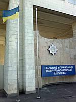 Флагшток из нержавеющей стали , фото 1