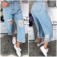 Стильные женские джинсы Мом