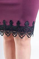 Женская юбка Одри, фото 3