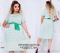 Платье 8177 с поясом R-9272 зеленый