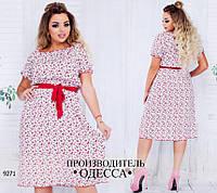Платье 8177 с поясом R-9271 красный