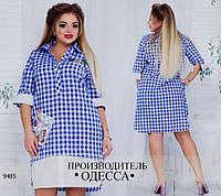 Платье-рубашка клетка  R-9485 голубой