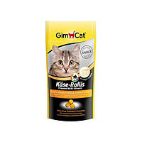 Витамины сырные для кошек Мультивитамин 80 шт
