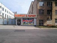 Вывески на магазин цены, в Запорожской области