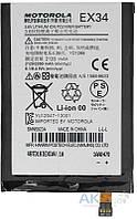 Аккумулятор Motorola Moto X XT1055 / EX34 (2120 mAh) Original