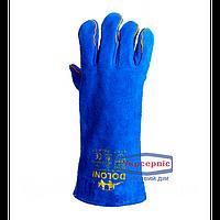 Перчатки-краги DOLONI спилковые с подкладкой 4508