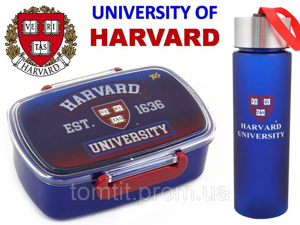 """Набор """"Harvard"""".  Ланч бокс (ланчбокс) + бутылка, ТМ YES!"""