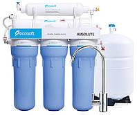 Фильтр (система) обратного осмоса Ecosoft Absolute 5-50 (MO550ECO)