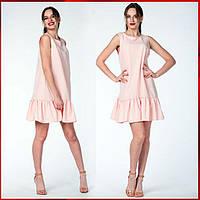 Женское модное платье  Молли пудра