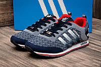 Кроссовки мужские Adidas, синие (2484-2),  [   41 44 45 46  ]