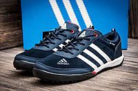 Кроссовки мужские Adidas Daroga, темно-синие (2522-1),  [   41 43 44  ]