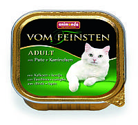 Animonda Vom Feinsten 100г*8шт- консерва для котов